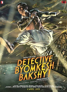 Straight from a movie Byomkesh Bakshi poster