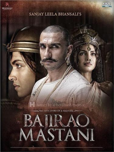 Bajirao Mastani movie poster