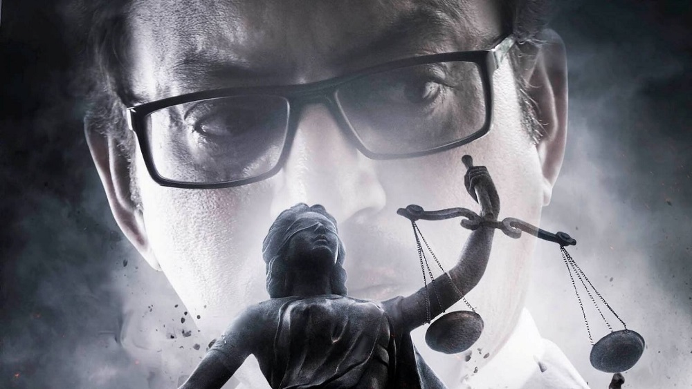 Talvar movie wallpaper Irrfan Khan