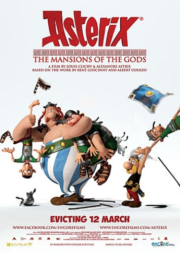 asterix and obelix: mansion of the gods movie poster