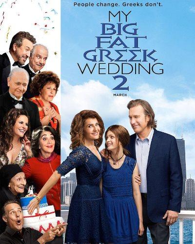 My big fat greek wedding 2 movie poster