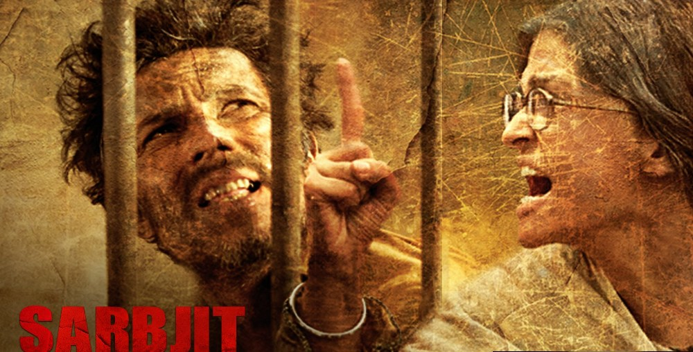 Sarbjit movie wallpaper