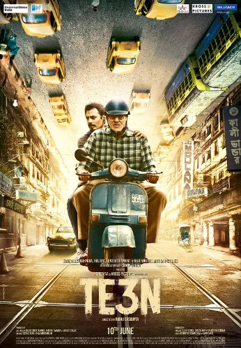te3n teen movie poster