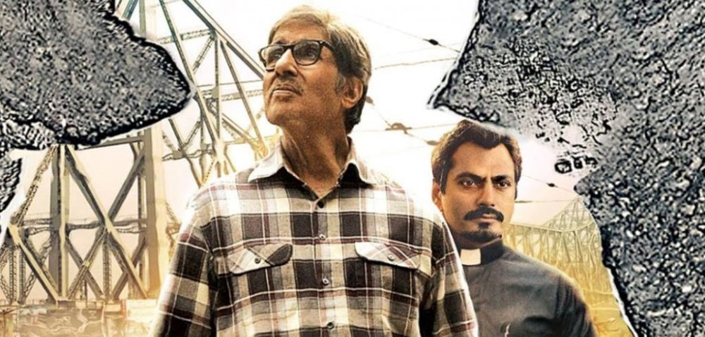 te3n teen hindi movie wallpaper