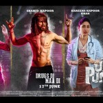 udta punjab movie wallpaper