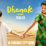 Dhanak movie rainbow wallpaper