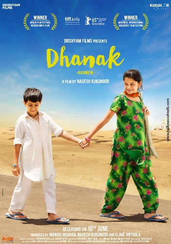 dhanak movie poster rainbow