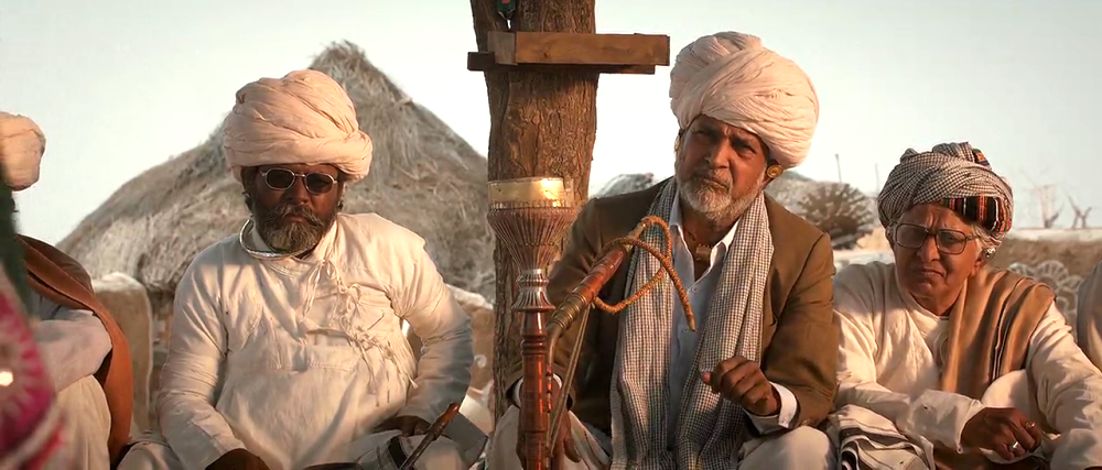 still of Parched movie village head
