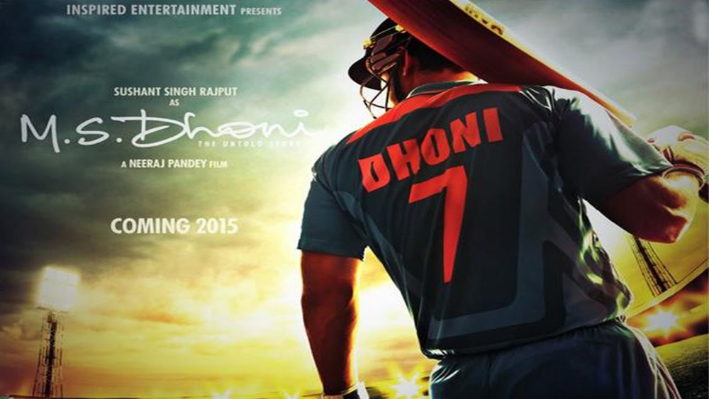 image of ms dhoni movie the dhoni film