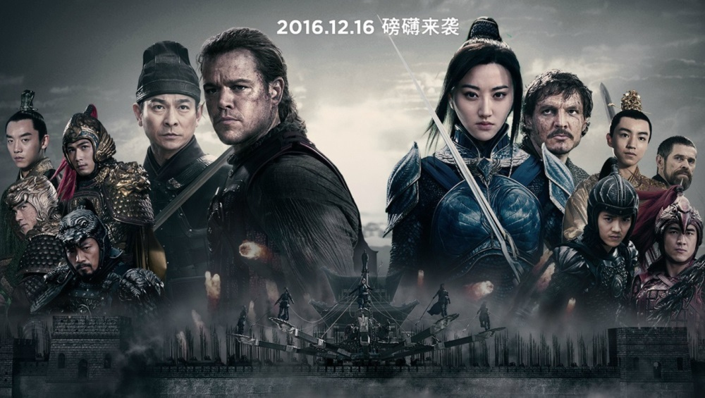 The Great Wall Movie Wallpaper