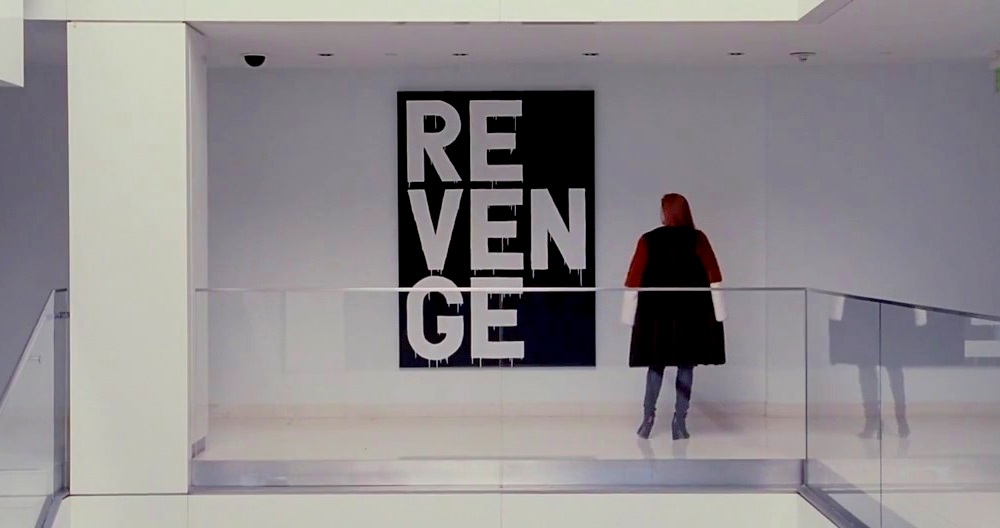 still of Revenge art in nocturnal animals movie