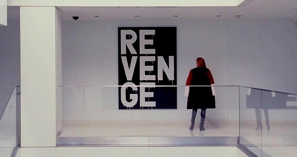 still of Revenge art in nocturnal animals movie