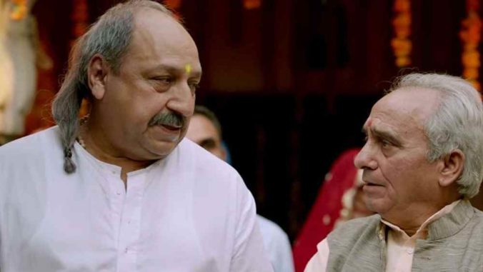 Sudhir Pandey in Toilet - Ek Prem Katha