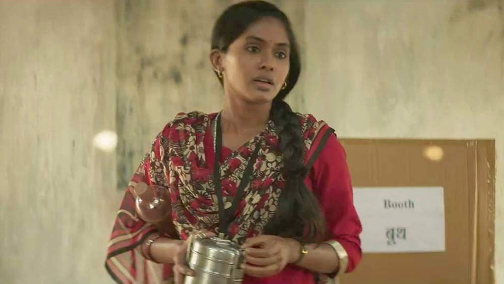 Anjali Patil newton movie