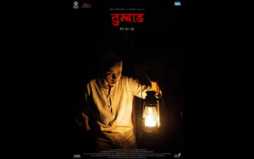 tumbbad movie wallpaper